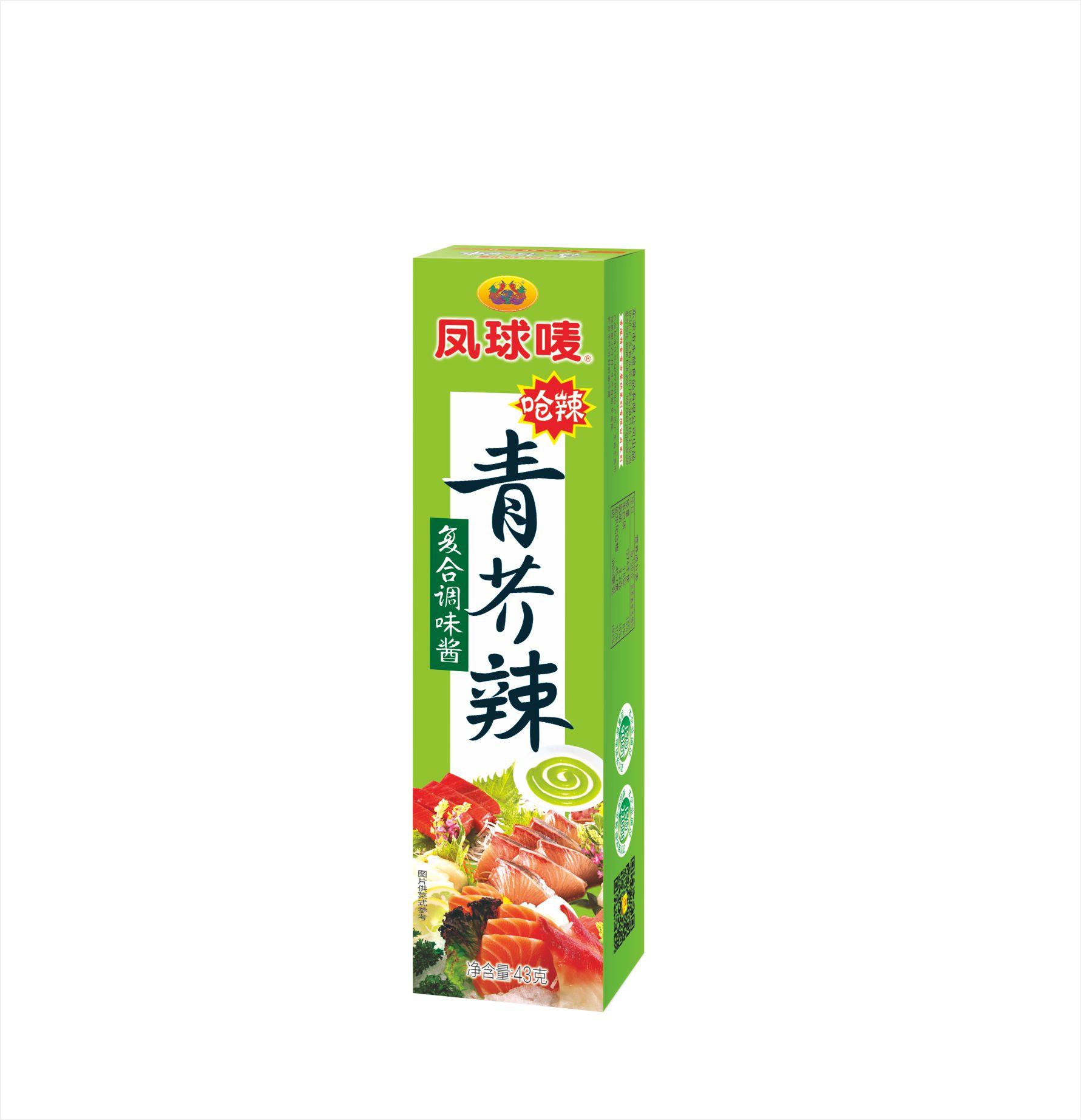 青芥辣43g