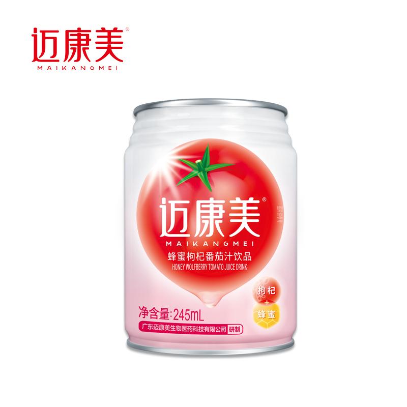 迈康美蜂蜜枸杞番茄汁